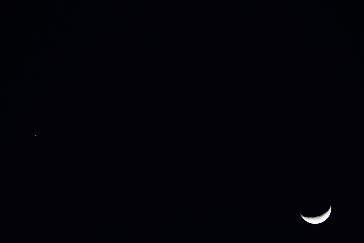 Mercury Venus and Jupiter Conjunction with Moon Feb 26th, 2012